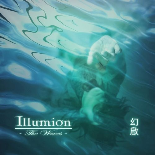ILLUMION - The Waves