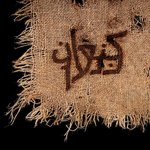 ORPHANED LAND & AMASEFFER -  Kna'an (Special Edition)